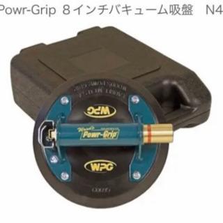 パワーグリップ 8インチMT 新品未使用 平板ガラス用吸着盤 米...