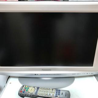 【パナソニック】液晶テレビ20型 LH-20R1