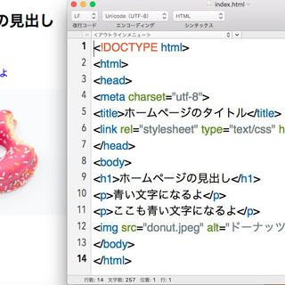 【6/27(土)13時〜15時 横浜開催】レベル1 プログラミングの始め方がわかる勉強会です。MacBookの使い方、HTML/CSSの基本を学べます。 - パソコン