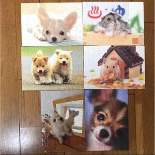 動物のパズル 6つセット