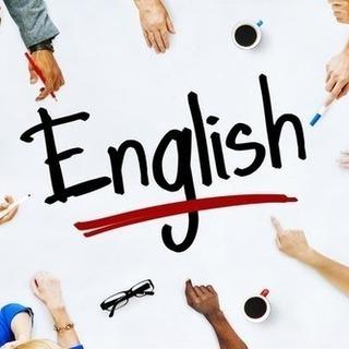 あなたは英語を学びたいですか?