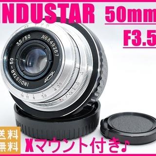 INDUSTAR インダスター 50mm F3.5 単焦点 ロシ...