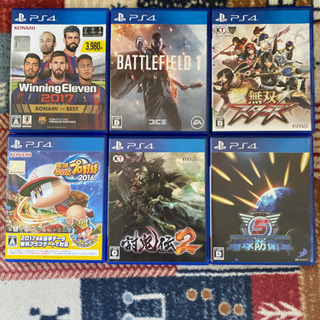 ps4ソフト まとめて売り