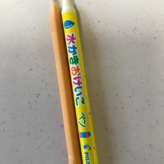 お絵描きペン 水でお絵描き