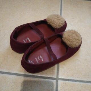 靴 17㎝