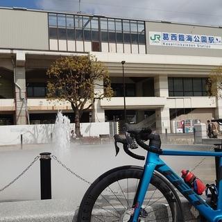 【6/8更新】初心者・初級者向け 気軽なサイクリングクラブ メンバー募集 - メンバー募集