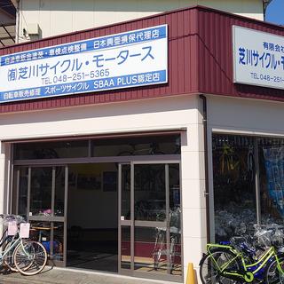 【6/8更新】初心者・初級者向け 気軽なサイクリングクラブ…