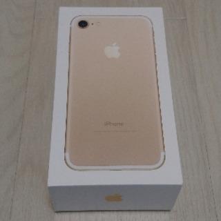 iPhone7の空箱