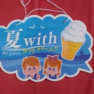 ソフトクリーム/ニッセイ・ニックン&セイちゃんのディスプレイ(壁掛け)