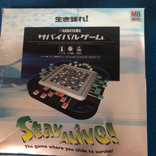 【stayalive】 『サバイバルゲーム』 テーブルゲーム ボ...