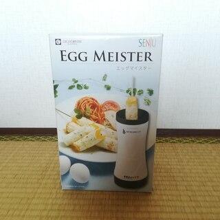 ☆エッグマイスター EGG MEISTER
