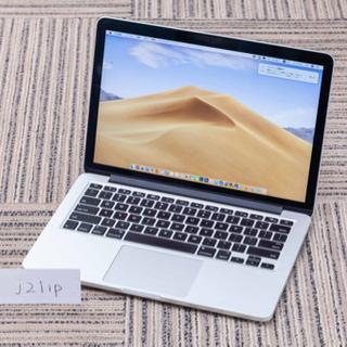 MacBook Pro 13インチ Mid 2014