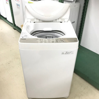 16年式  東芝 TOSHIBA 4.2kg 洗濯機 AW-4S3