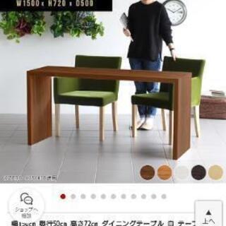 オシャレ カウンターテーブル リビングテーブル  ダイニングテーブル