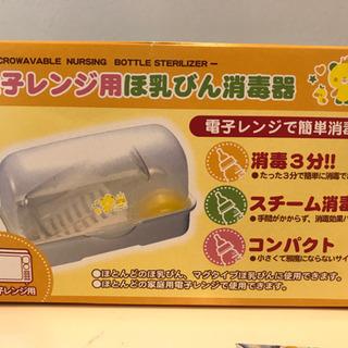 哺乳瓶消毒器