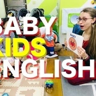 外国人先生によるベビー&キッズ英会話 (オンライン)