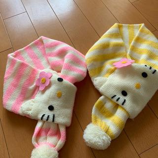 女の子マフラー5枚セット − 愛知県