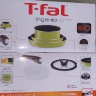 T-fal 6点セット