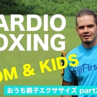 東京オリンピック代表選手によるおうち英語エクササイズ!(オンライン)