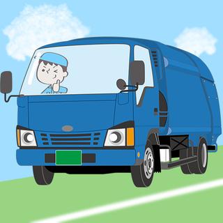 免許があれば経験不問☆月収26万円以上可!2tドライバー/シニア...