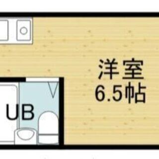★初期費用0円物件!!前家賃も無料です!今里駅最寄りのワンルーム♪★