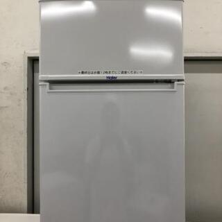 冷蔵庫 ハイアール JR-N85A 85L 2016年製💳自社配...