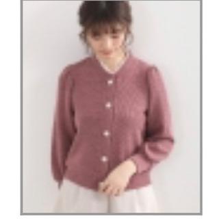 ●3500円購入 新品 カーディガン ピンク パールボタン ガー...