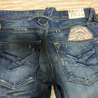 taverniti so jeans タヴァニティソージーンズ ...