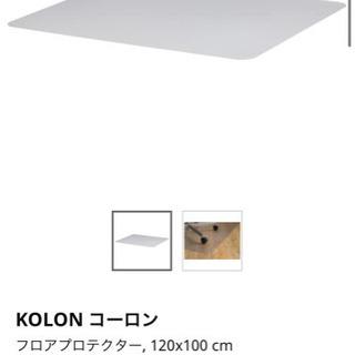 床保護プロテクター