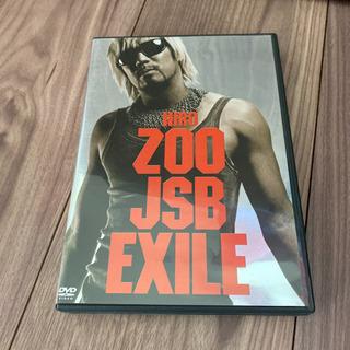 EXILE HIRO  (ZOO→JSB→EXILE ) 値下げ可