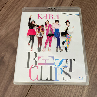 KARA/BEST CLIPS