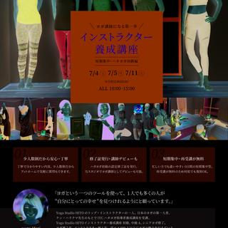 7/4(土)5(日)11(土)11:00~15:00三日間集中!...