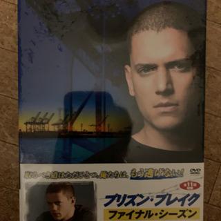 プリズンブレイク ファイル・シーズン BOX1