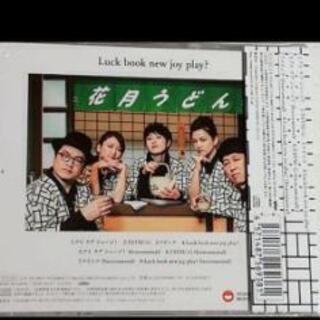 Luck book new joy play? 吉本新喜劇