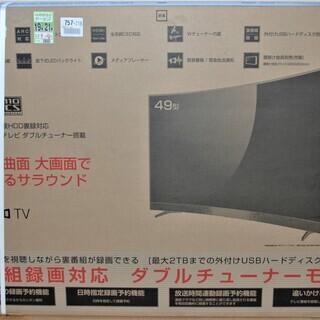 ###49型曲面液晶テレビ チューナーダブル ハードディスク対応...