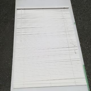 ブラインド カーテン 未使用保管品 W88.5 x h137 柔...