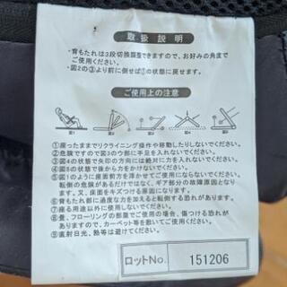 おりたたみ回転式座椅子【2019年マルイ購入品】 − 東京都