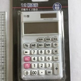 ◆手帳サイズ電卓、12桁表示、早打ち、大型表示、販売お仕事の必需品