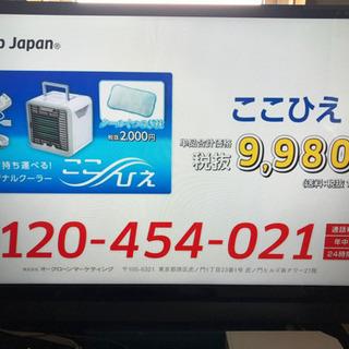 18年 東芝 LED32インチ 美品TV BS CSチューナー ...