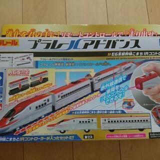 プラレールアドバンス  E6系新幹線こまちIRコントロールセット...