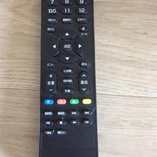 【商談中】グランプル 液晶テレビ 32インチ ジャンク品