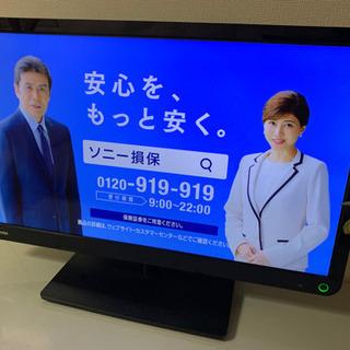 23インチテレビ ☆お譲りします☆