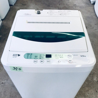 ①高年式‼️356番 YAMADA✨全自動電気洗濯機✨YW…
