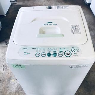 ①359番 東芝✨電気洗濯機✨AW-305‼️