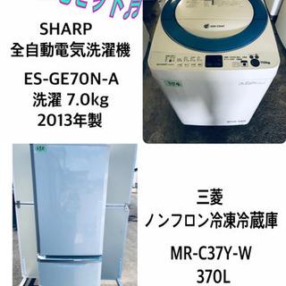 ♬送料設置無料♬家電セット!大型洗濯機/冷蔵庫★
