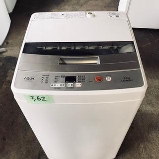 ①高年式‼️362番 AQUA✨全自動電気洗濯機✨AQW-…