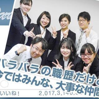 <社員採用>コールセンター・事務職を大募集!