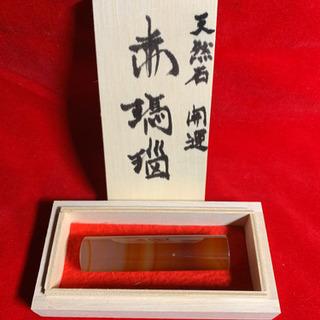 赤メノウ天然石18×76ミリ箱入 開運縁起物 人気の赤瑪瑙 最高...