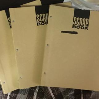 スクラップ帳 3冊