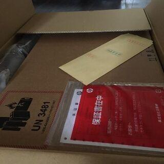 【9日限定値下】新品未開封 HP 255 G7